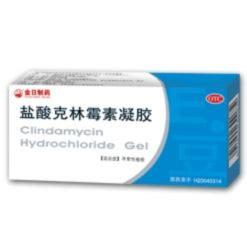 盐酸克林霉素凝胶