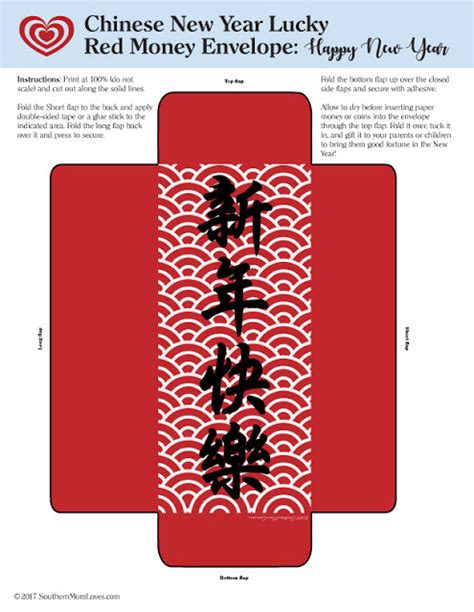 printable chinese new year envelope southern mom loves chinese new year lucky money red