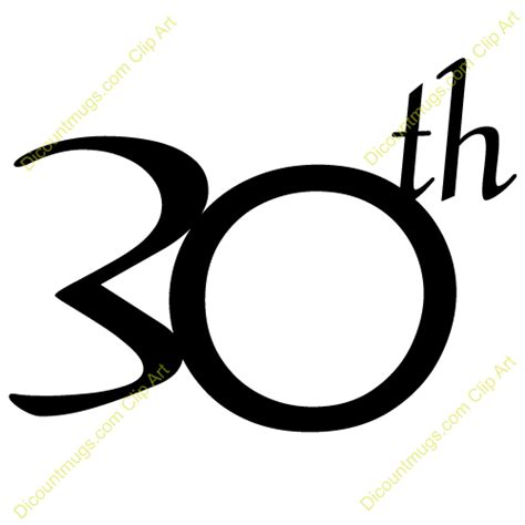 30th anniversary clip 30th anniversary clipart clipart suggest