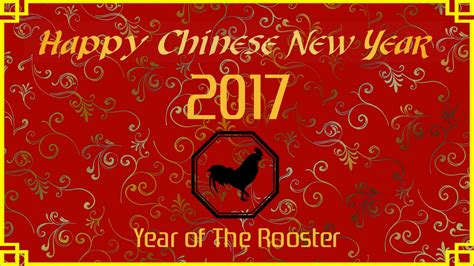 new year for year of the new year 2017 wallpaper year of the rooster hd