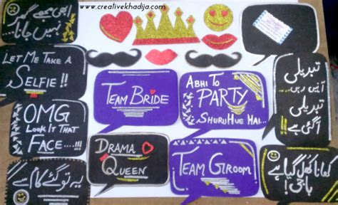 theme party meaning in urdu how to make wedding or party props at home