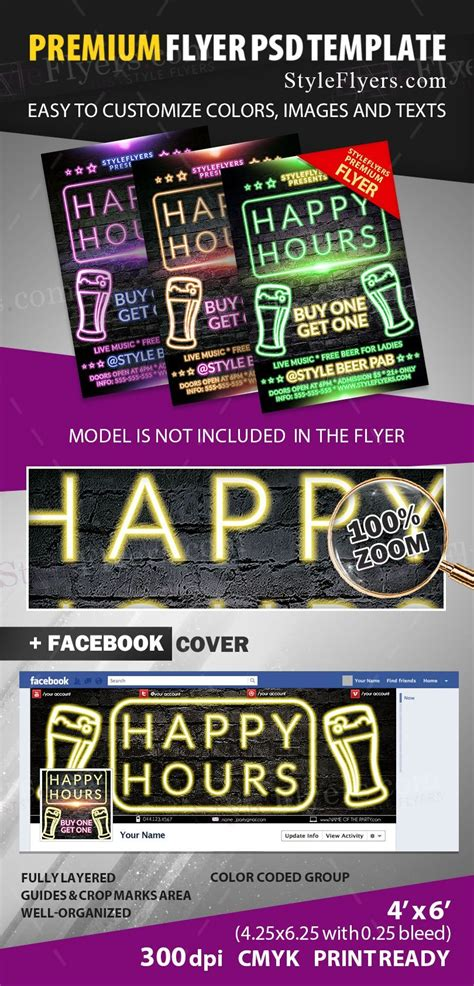 Free Happy Hour Flyer Template Psd