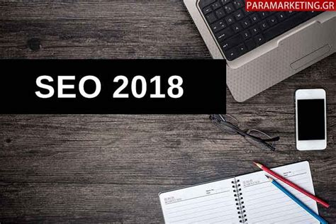 seo 2018 the new era of seo the most effective strategies for ranking 1 on in 2018 the new era of marketing books 7 seo 2018 web design seo