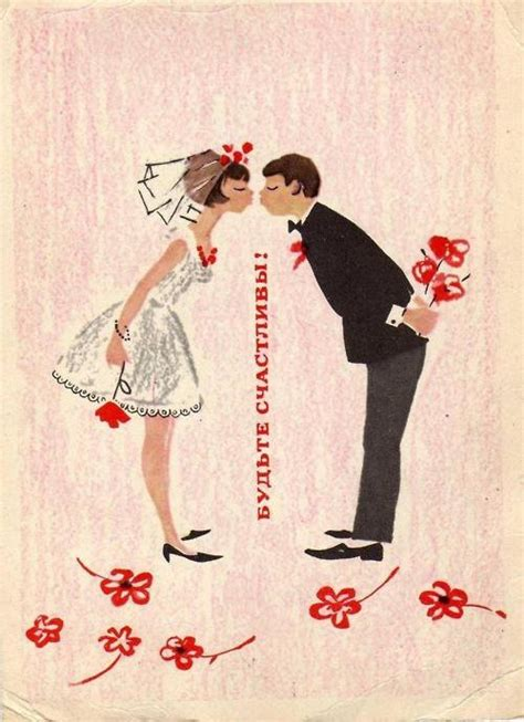 Wedding Anniversary Wishes In Russian by 1338 Best Images About Boda On Mariage