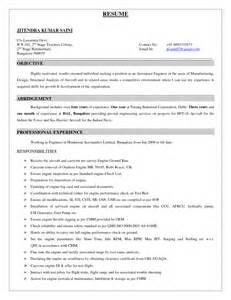 Nasa Aerospace Engineer Cover Letter by Nasa Aerospace Engineer Cover Letter