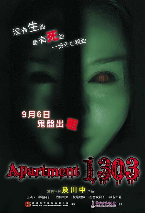 Apartment 1303 Free Apartment 1303