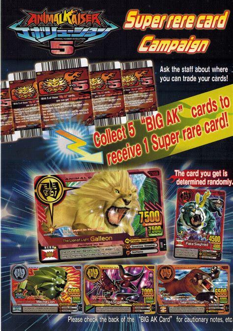 super rare card campaign animal kaiser singapore