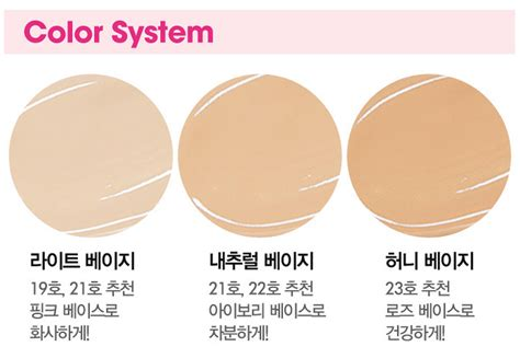 Precious Flower Bright Bb Spf30 etude house precious mineral bb cover bright fit