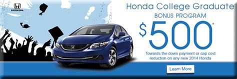 honda recent grad 2014 college graduate bonus program fisher honda