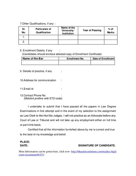 Mba Application Form 2015 Madras by Application Form Performa Madras High Court Recruitment