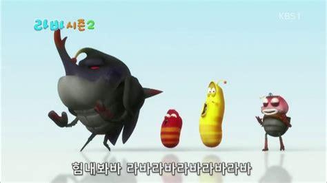 kumpulan gambar larva lucu terbaru