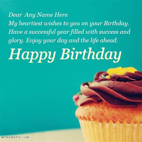 Way Wishing Happy Birthday Happy Birthday Greetings With Name