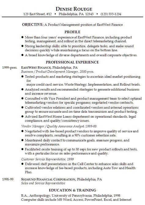 resume product management in financial services industry