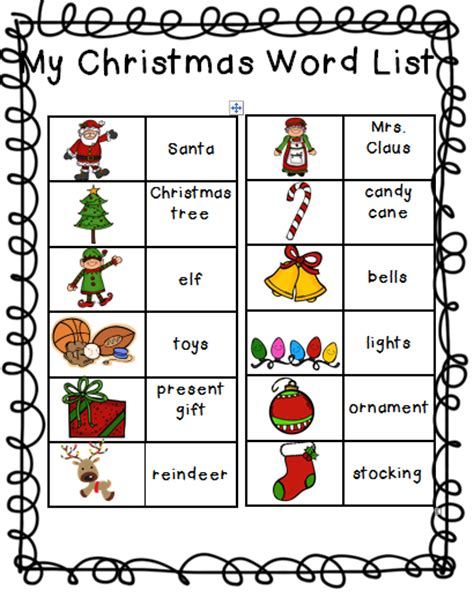 christmas words that start with n the 2 teaching divas ho ho ho merry by the 2 teaching divas