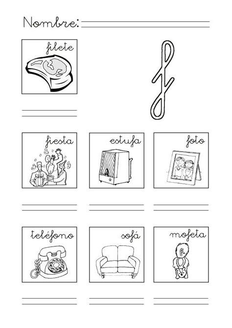 Proyecto HABLA-M letra F | Letra f, Letras, Lectura y