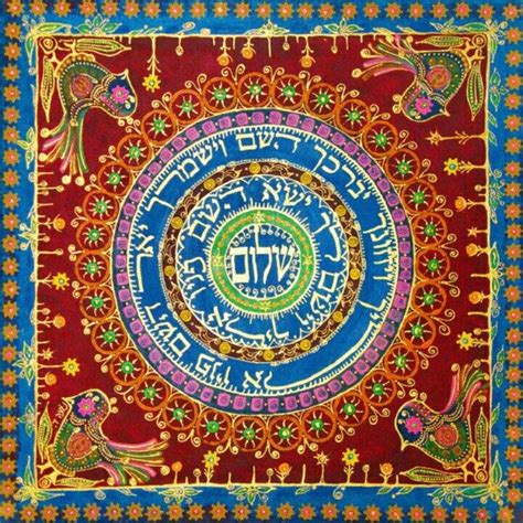 printable jewish art 58 best my art images on pinterest jewish art