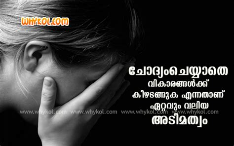 malayalam motivational messages malayalam inspiring quotes