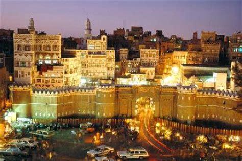yemen a land of traditional beauty
