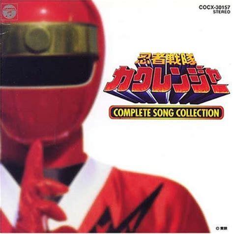 theme song exles henshin grid super sentai theme songs op ed 1990 2000