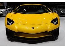 2040 Lamborghini