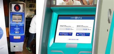Mesin Atm Hyosung korea selatan memperbolehkan pembelian bitcoin di 7000 atm