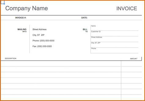 receipt authorizationlettersorg