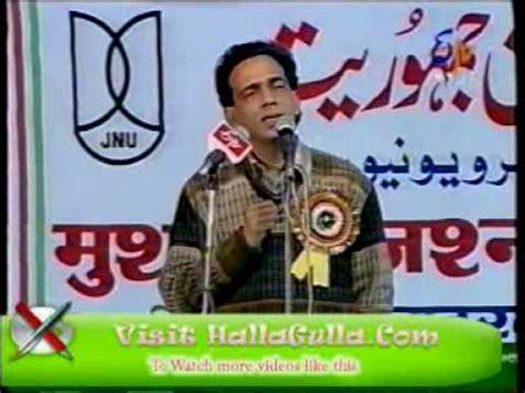 ashar iqbal payas darya ki nigahoon say chupa rakhi hai