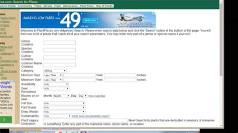 form layout jsf align html input fields without table use css jsf