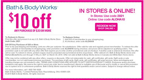 Bath And Body Works Printable Coupons September 2015