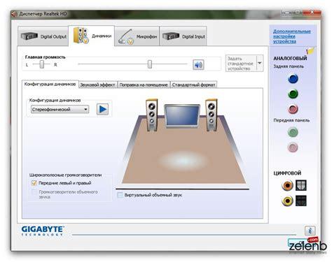 format audio realtek realtek high definition audio driver r2 65 x32 64 bits for