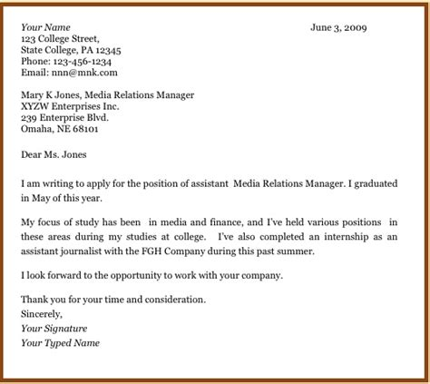 Graduate Work Experience Letter Template work experience application letter format thedruge664