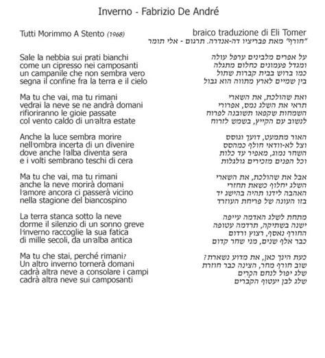 eli tomer translations canzoni di fabrizio de andre