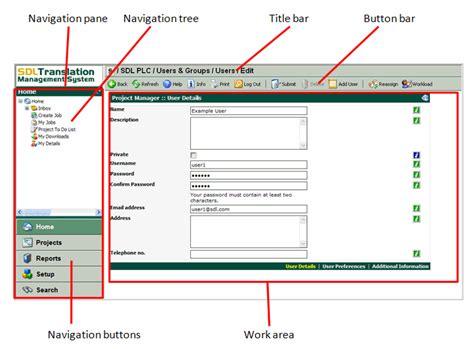 screen layout editor screen layout