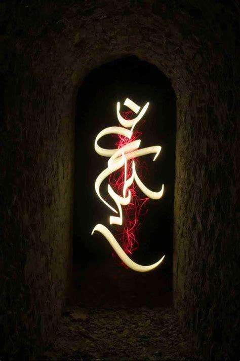 fozent blog kaligrafi indah  dibuat  cahaya