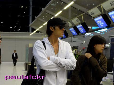 so ji sub cafe pantip a10438057 so ji sub in thailand บ นเท งเกาหล