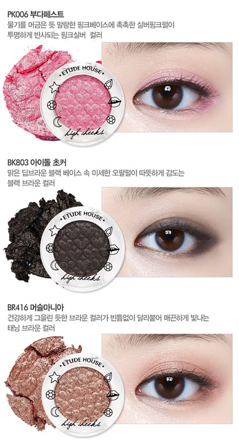 Eyeshadow Etude etude house x high cheeks bling me prism collection