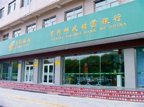 China Post Office by Post Office For Booking Rail Tickets Shandan City New