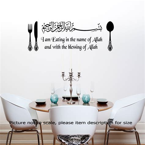 Dining Room Decals Dining Room Islamic Wall Stickers I Am With Name Of Allah And In The Blessing Of Allah