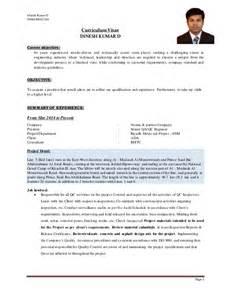 Curriculum Vitae Dinesh Kumar Anm 2015 Qa Qc