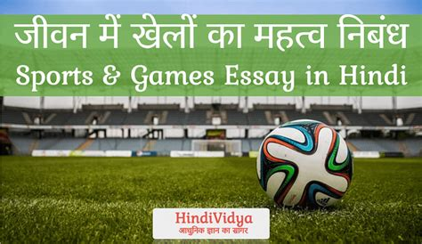 Sports Related Persuasive Essay Topics by Controversial Essay Topics In Sports