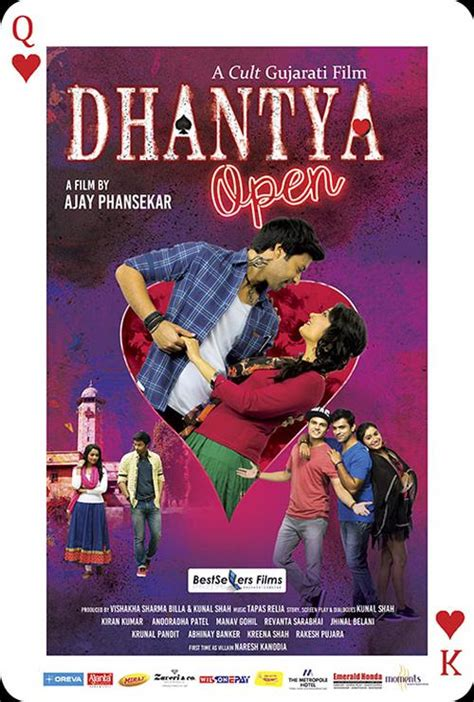 film 2017 gujarati dhantya open 2017 gujarati movie