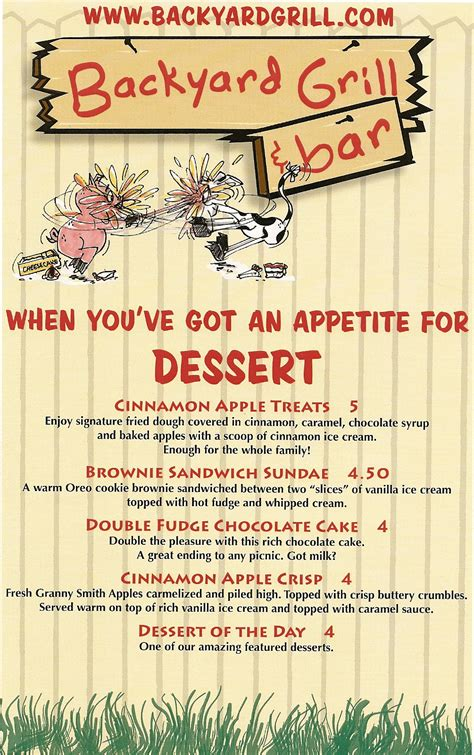backyard grill and bar dessert menu