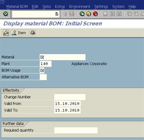 how to display bom bill of material of a sap product