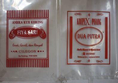 Kantong Plastik Kresek Pp Uk 35 Tebal Dan Transparan sablon plastik cilegon harga