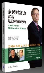 the millionaire within books tolerance a virtuous cycle for the economy rfbf