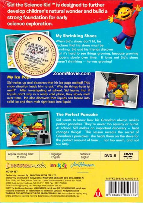 sid the science kid my shrinking shoes sid the science kid my shrinking shoes dvd science and