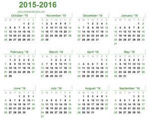 2015 2016 Calendar Template by October 2015 September 2016 Calendar Templates