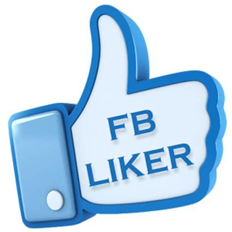 fb auto liker app apk latest v2.5.0 free download for