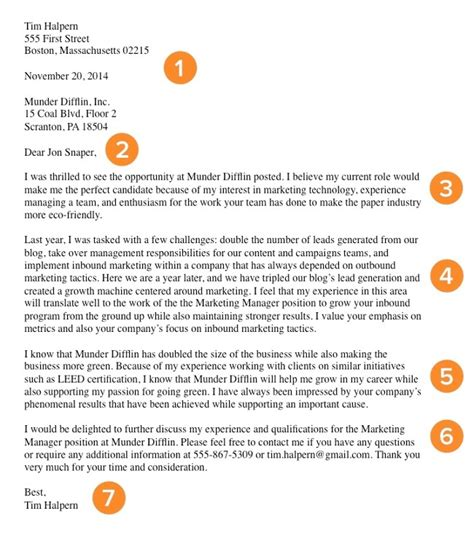 cover letter company previously worked how to write a cover letter that gets you the