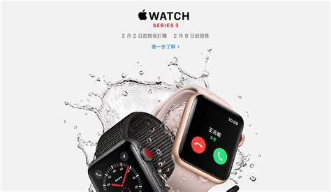 apple watch singapore la versione lte dell apple watch 3 arriver 224 a hong kong e
